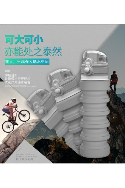 Food Grade Silicone Foldable Water Bottle Collapsible Bottle for Sport, Travelling, Hiking & Outdoor Activities