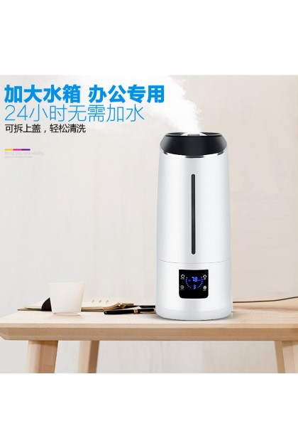 Big Water Tank Capacity 6.5L Ultrasonic Household Air Humidifier Aroma Diffuser Air Cleaner with Remote Control for Home & Office (Digital Type)
