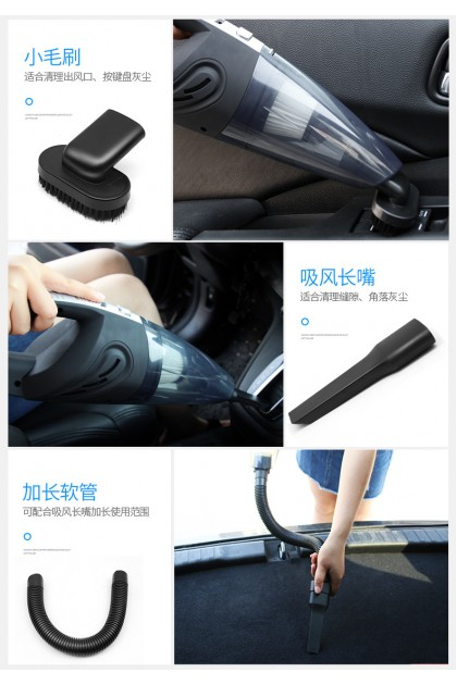 R-6053 Handheld Cordless Vacuum Cleaner Wireless Vacuum Cleaner 120W Wet & Dry Suction for Car & Home