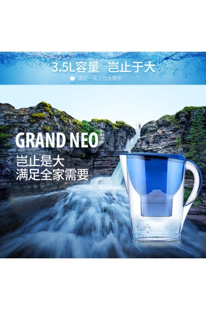 TIANLI Premium 3.5L Drinking Water Filter Pitcher Water Filter Jug Drinking Water Filtration Pitcher with Filter Changing Reminder LCD Display Timer for Home, Office & Outdoor Uses