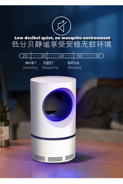 Photo Catalysis UV Light Mosquito Trap Mosquito Killer with USB Cable Connection