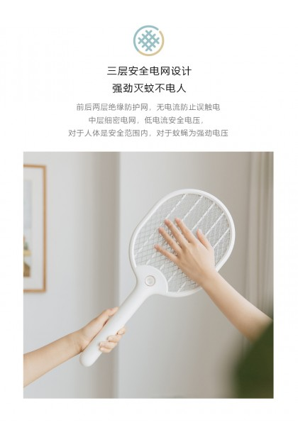 [NEW] USB Charging Mosquito Swatter Mosquito Zapper Mosquito Killer Racket with LED Light & 2 Layers of Anti Shock Hazard Nets