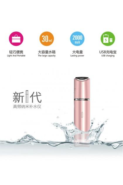 MAOER Nano Mist Sprayer Facial Skin Nano Mist Spray Deep Moisturising Skin Milk Mist Spray with Emergency Power Bank Feature